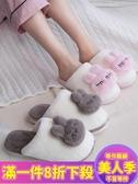 毛毛拖鞋情侶棉拖鞋女冬季可愛卡通家居家用室內防滑冬天月子保暖毛毛絨男-『美人季』