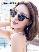 新款偏光太陽鏡女潮圓臉墨鏡女士明星同款防紫外線gm眼鏡