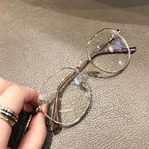 【優選】眼鏡框女正韓潮金屬復古圓臉平光鏡光學