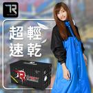 【雙龍牌】台灣素材。飛迅超輕速乾雨衣(透氣內網/反光條/專利3層導水槽EU4333