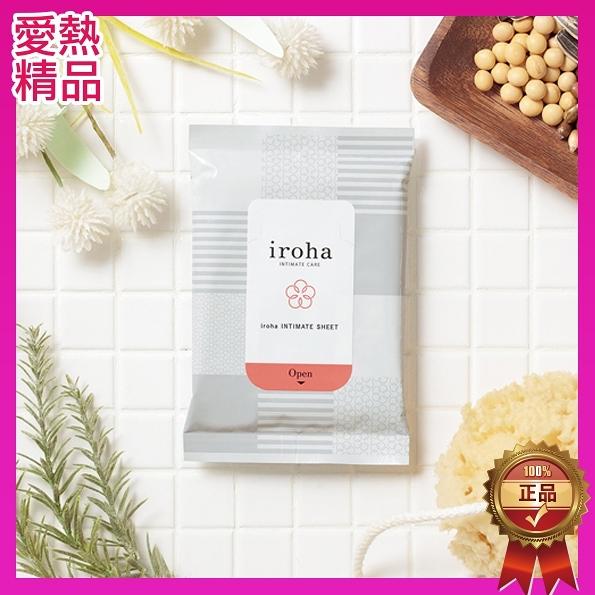 TENGA iroha INTIMATE CARE iroha INTIMATE SHEET 依柔華私密護膚濕巾