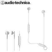 【公司貨-非平輸】鐵三角 ATH-C200BT 無線藍芽耳塞式耳機 白色