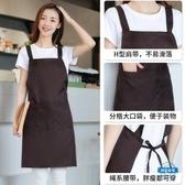圍裙圍裙廚房防水防油工作服圍裙正韓時尚圍腰男女圍裙