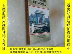 二手書博民逛書店英文原版罕見PANORAMA OF KOREAY12880 PYONGYANG,KOREA JUCHE PYO