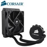 Corsair 海盜船 Hydro Series™ H55 CPU水冷散熱器