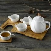下午茶茶具組合含咖啡杯+茶壺-4人簡約歐式高檔陶瓷茶具69g65【時尚巴黎】
