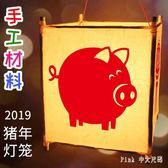 新年裝飾 DIY宮燈紙燈籠手工制作材料包 豬新年春節自制古風裝飾 nm17893【Pink中大尺碼】