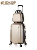 行李箱女20寸韓版小清新學生拉桿箱24萬向輪旅行箱皮箱子28密碼箱  蘑菇街小屋 ATF