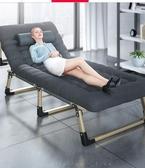 折疊床索樂折疊床單人床家用簡易午休床午睡辦公室成人多功能行軍床躺椅 貝芙莉LX