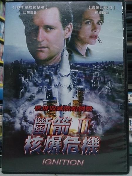 挖寶二手片-D77-正版DVD-電影【斷箭2:核爆危機】-蓮娜歐琳 比爾普曼(直購價)
