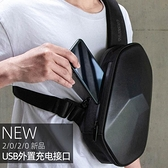 小米探跡者BEABORN多面體胸包防水USB男女斜背包單肩便攜休閒背包