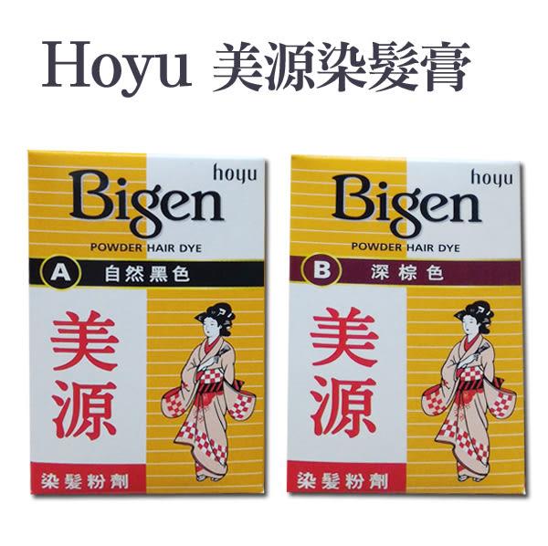 Hoyu 美源染髮膏 6G 自然黑/深棕 兩款可選【PQ 美妝】