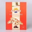 義大利【Asolo Dolce】巧克力脆餅 100g(賞味期限:2020.04.30)