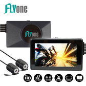 FLYone MP09 AIR 機車行車記錄器 雙鏡頭+WIFI 前後雙鏡高清錄影