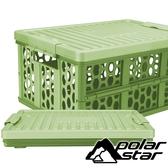桃源戶外 polarstar 車用、露營多功能折疊箱 P18636 『淺綠』戶外 登山 露營 置物 收納 摺疊 多功能箱