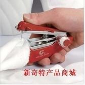 縫紉機 家用迷你手動縫紉機 可攜式小型袖珍縫紉機 熱銷 顏色隨機