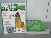 【書寶二手書T6/雜誌期刊_GMO】科學人_81~90期間_共10本合售_尋找智力基因等