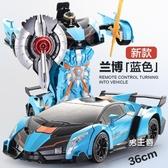 變形汽車 機器人玩具遙控汽車無線充電遙控車超大兒童玩具車男孩XW