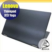 【Ezstick】Lenovo ThinkPad X13 YOGA Carbon黑色立體紋機身貼 DIY包膜