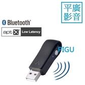 平廣 送袋 Avantree Leaf DG50 黑色 藍芽 USB 發射器 藍牙發射器 低延遲筆電桌電用 APTX-LL