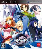 PS3 蒼翼幻想曲 CODE:EMBRYO(日文版)