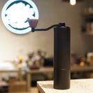 【沐湛咖啡】台灣製造 五芯碳鋼刀盤磨豆機 手搖磨豆機 MZ-01G 不銹鋼刀 不挑豆 附防撞收納包