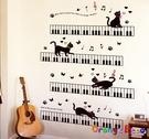 壁貼【橘果設計】鋼琴與貓 DIY組合壁貼...