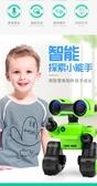兒童智慧機器人玩具高科技語音對話學習陪伴科普男孩編程遙控 YYJ 【快速出貨】
