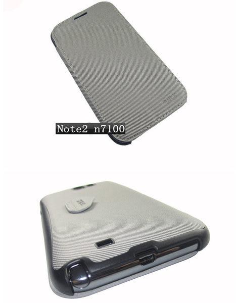 note 2 免運  三星Note 2 N7100 斜紋保護套(任2件$900)