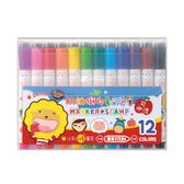奶油獅12 色印章彩色筆