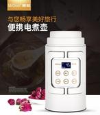 便攜式燒水壺折疊電熱水杯旅行日本110v用 創時代3C館