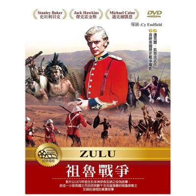 祖魯戰爭DVD