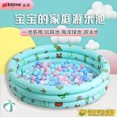 室內游泳池 加厚兒童充氣海洋球池決明子沙灘玩具游泳池寶寶嬰幼兒室內圍欄池 向日葵