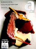 ART CULINAIRE   第127期
