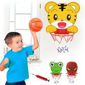 可升降兒童皮球戶外玩具男孩兒童籃球架【新店開張8折促銷】
