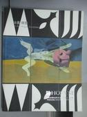【書寶二手書T9/收藏_PMY】泓盛2009春季拍賣會_油畫雕塑_2009/6/24