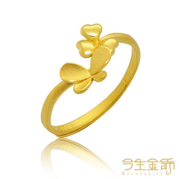 今生金飾 麗質女戒 純黃金戒指