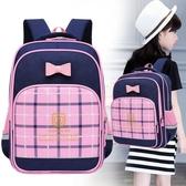 兒童書包小學生6-12周歲護脊耐磨防水1-3-6年級女孩韓版雙肩背包 滿天星