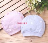 台灣製聖哥NewStar嬰兒帽(初生帽)~100%純棉~3585B