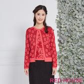 【RED HOUSE 蕾赫斯】滿版花朵針織外套(紅色)