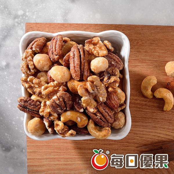 蜜汁綜合堅果580G大包裝 每日優果