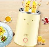 蛋捲機 小南瓜雞蛋杯自動蛋捲機蛋腸機家用雙筒早餐神器蛋包腸機商用煎蛋韓國時尚週