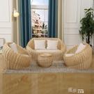 藤編懶人創意休閒沙發椅榻榻米陽台臥室藤椅子單人雙人三人位組合YYS 新年禮物