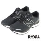New Balance 4E 黑深藍 寬楦 輕量 慢跑鞋 男款 NO.B2101【新竹皇家 MSOLVLK3 4E】