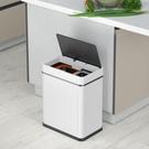 智能垃圾桶 家用客廳廚房創意自動帶蓋干濕分離環保【新品上架】