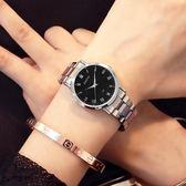 韓國時尚手錶韓版簡約夜光休閒男錶情侶手錶