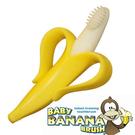 美國Banana Brush心型香蕉牙刷