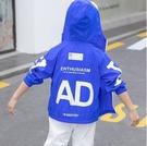 兒童男童夏防曬衣2020新款中大童寶寶夏季防曬服薄款外套韓版透氣 滿天星