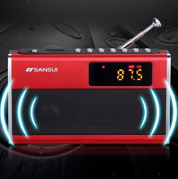 收音機 便攜式老年迷你小型半導體音箱一體fm調頻廣播可充電插卡隨聲聽【快速出貨八折鉅惠】