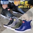雨鞋男冬季雨靴韓國低幫防水鞋加絨防滑短筒男士水靴洗車套鞋膠鞋 快速出貨